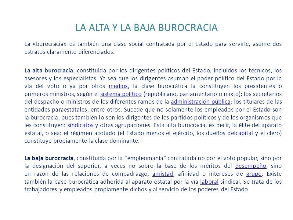 LA ALTA Y LA BAJA BUROCRACIA