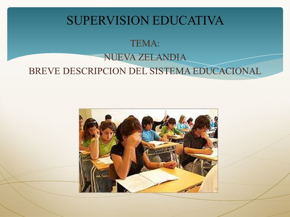 SUPERVISION EDUCATIVA