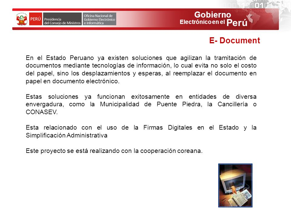 E- Document