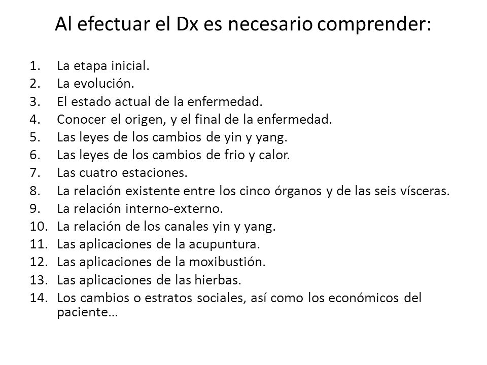 Al efectuar el Dx es necesario comprender: