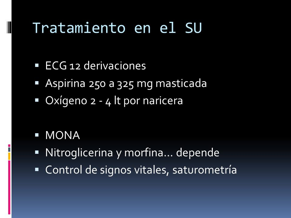 Tratamiento en el SU ECG 12 derivaciones