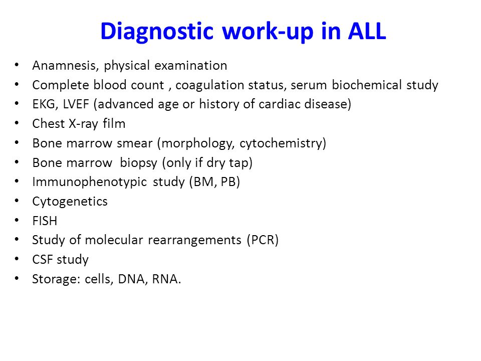 Diagnostic work-up in ALL
