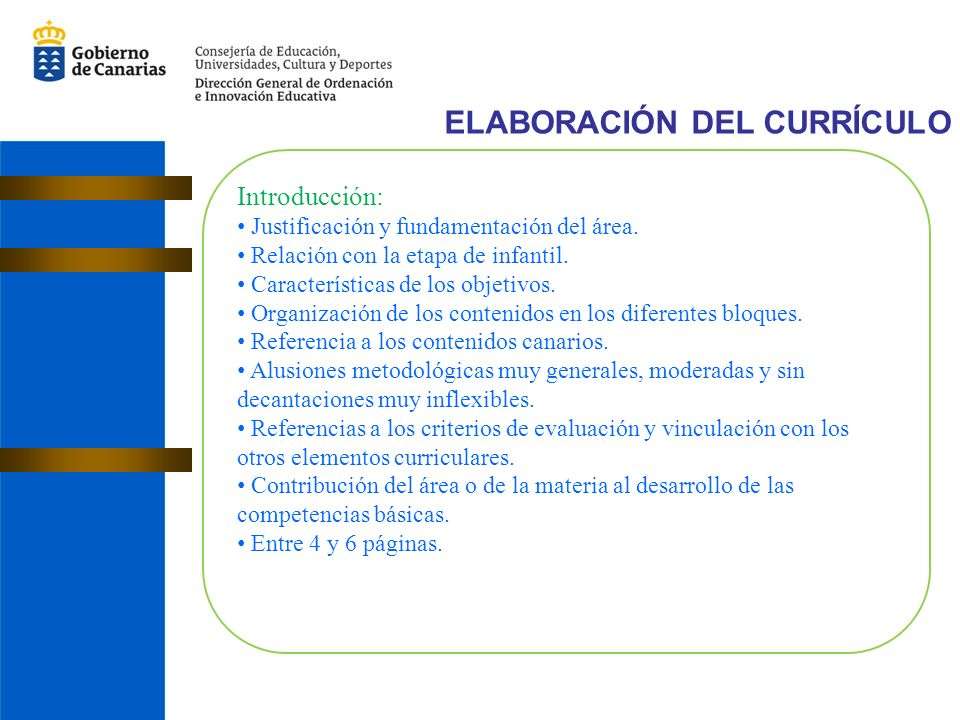 ELABORACIÓN DEL CURRÍCULO