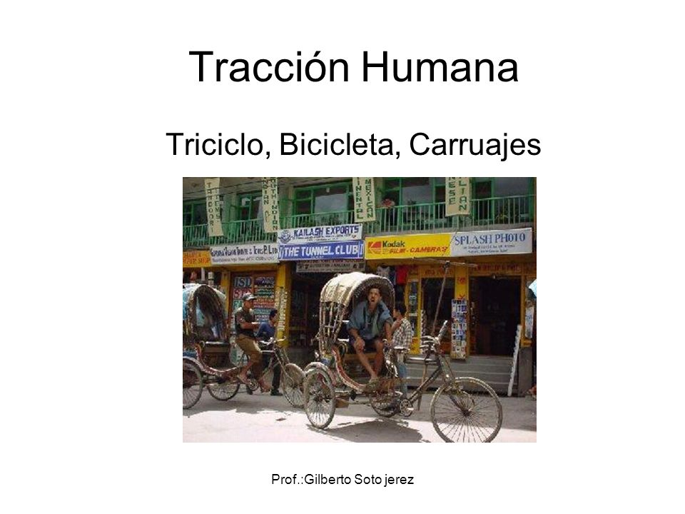 Triciclo, Bicicleta, Carruajes