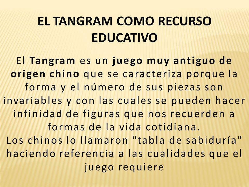 EL TANGRAM COMO RECURSO EDUCATIVO