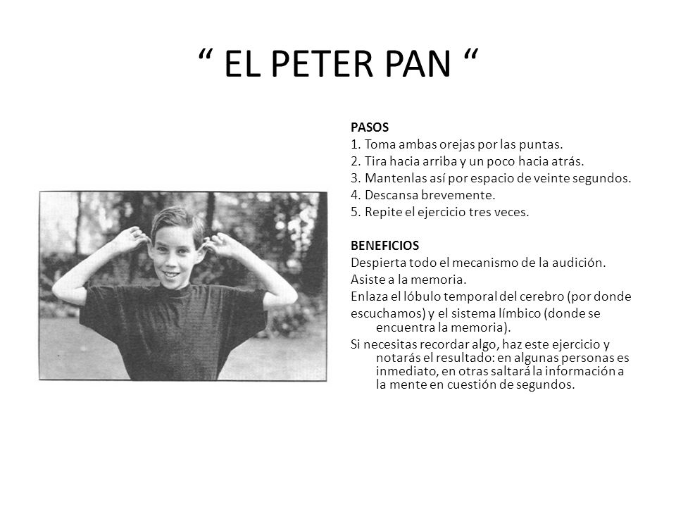 EL PETER PAN
