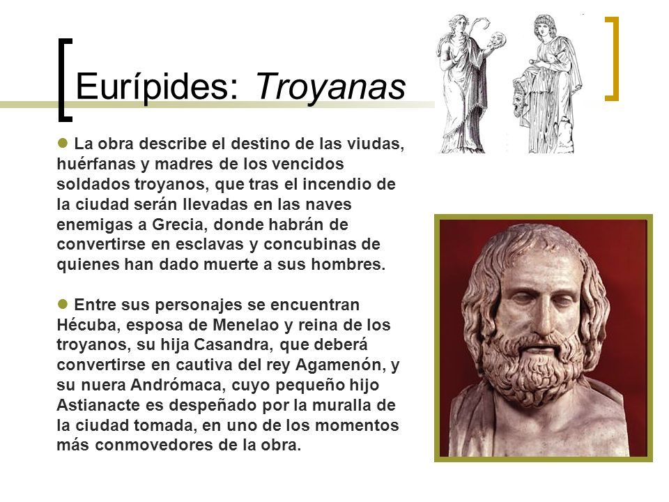 Eurípides: Troyanas