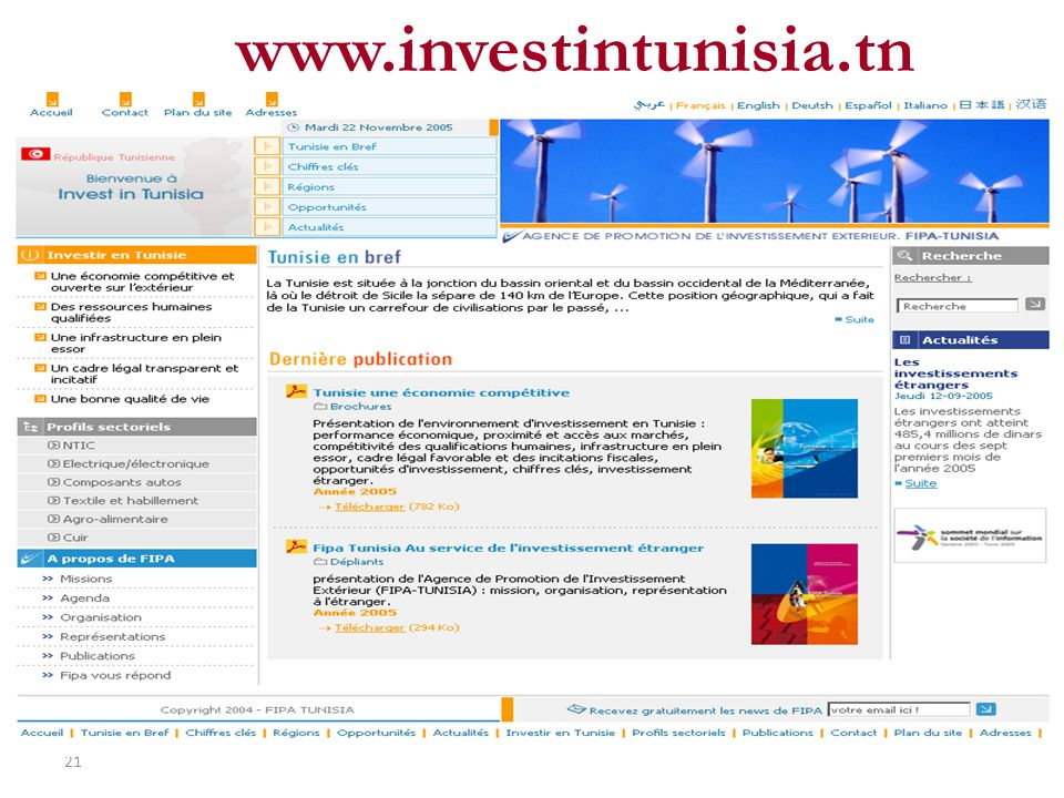 www.investintunisia.tn