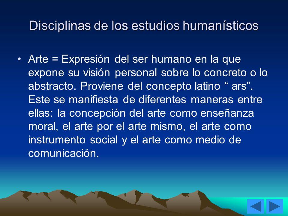Disciplinas de los estudios humanísticos