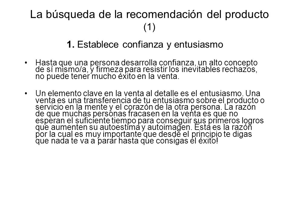 La búsqueda de la recomendación del producto (1)