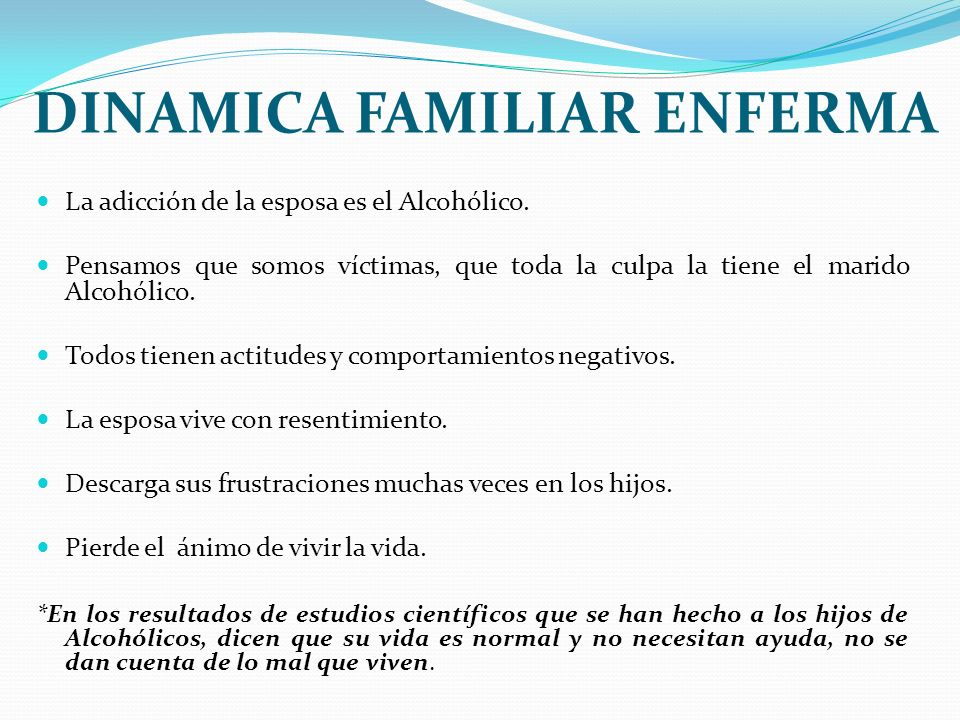 DINAMICA FAMILIAR ENFERMA