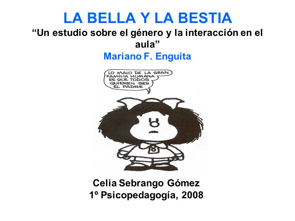Celia Sebrango Gómez 1º Psicopedagogía, 2008