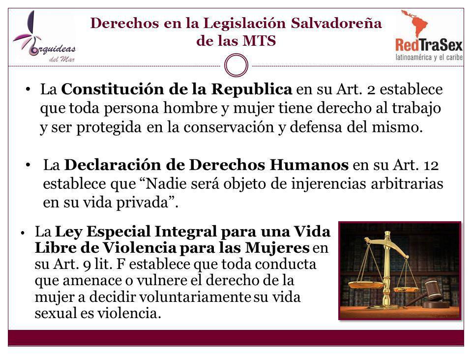 Derechos en la Legislación Salvadoreña de las MTS