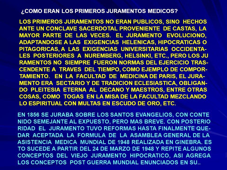 ¿COMO ERAN LOS PRIMEROS JURAMENTOS MEDICOS