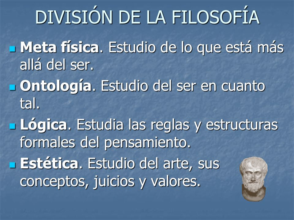 DIVISIÓN DE LA FILOSOFÍA