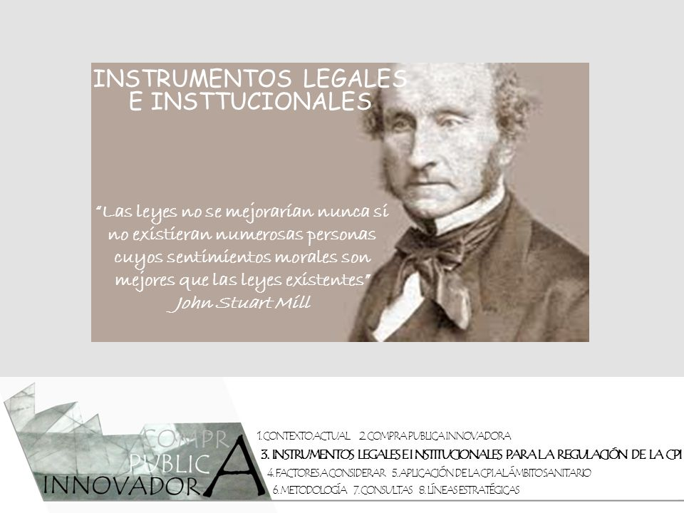 INSTRUMENTOS LEGALES E INSTTUCIONALES