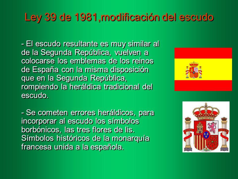 Ley 39 de 1981,modificación del escudo
