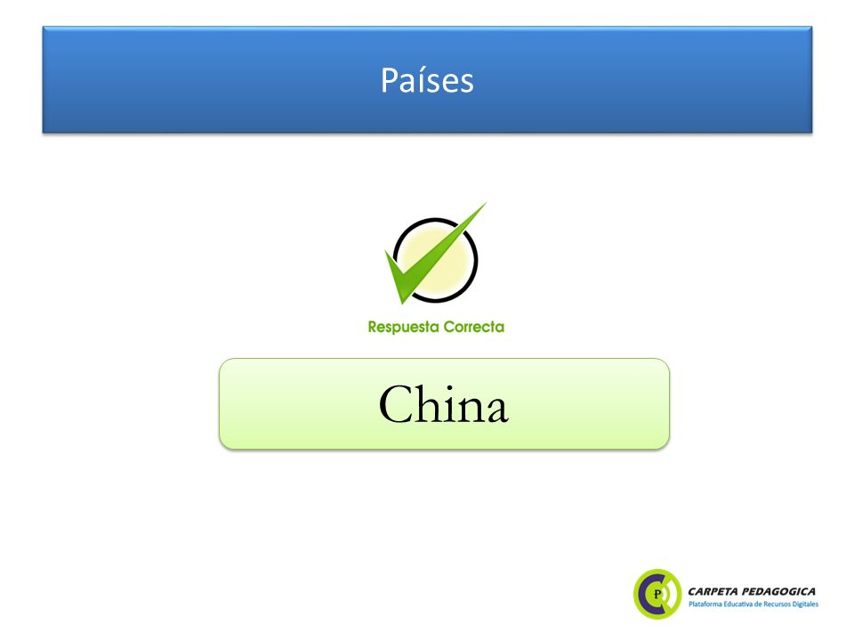 Países China