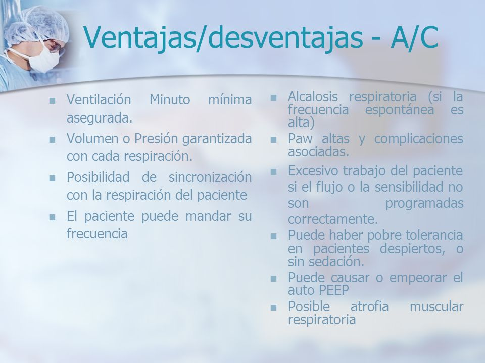 Ventajas/desventajas - A/C