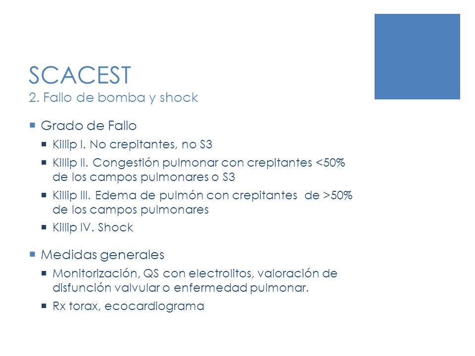 SCACEST 2. Fallo de bomba y shock