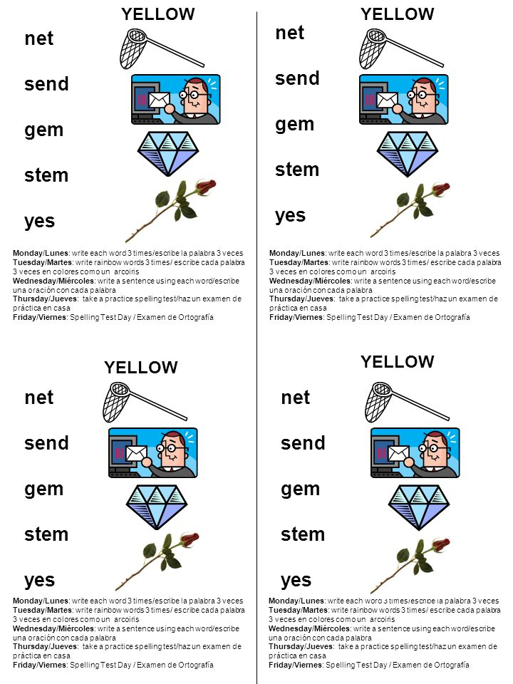 net send gem stem yes net send gem stem yes net send gem stem yes net