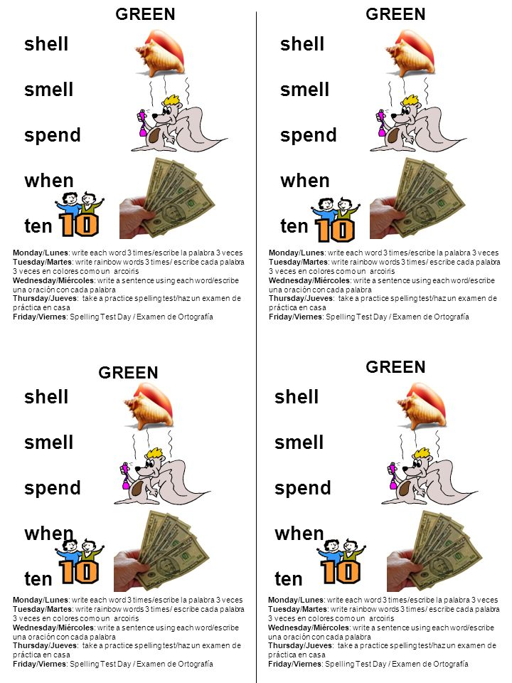 shell smell spend when ten shell smell spend when ten shell smell