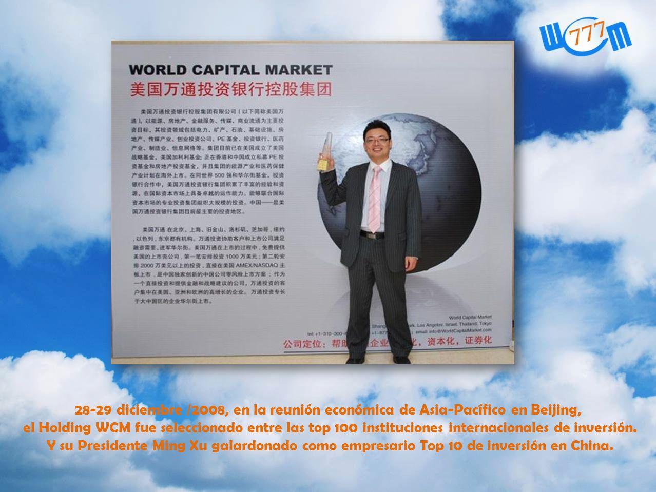 28-29 diciembre /2008, en la reunión económica de Asia-Pacífico en Beijing,