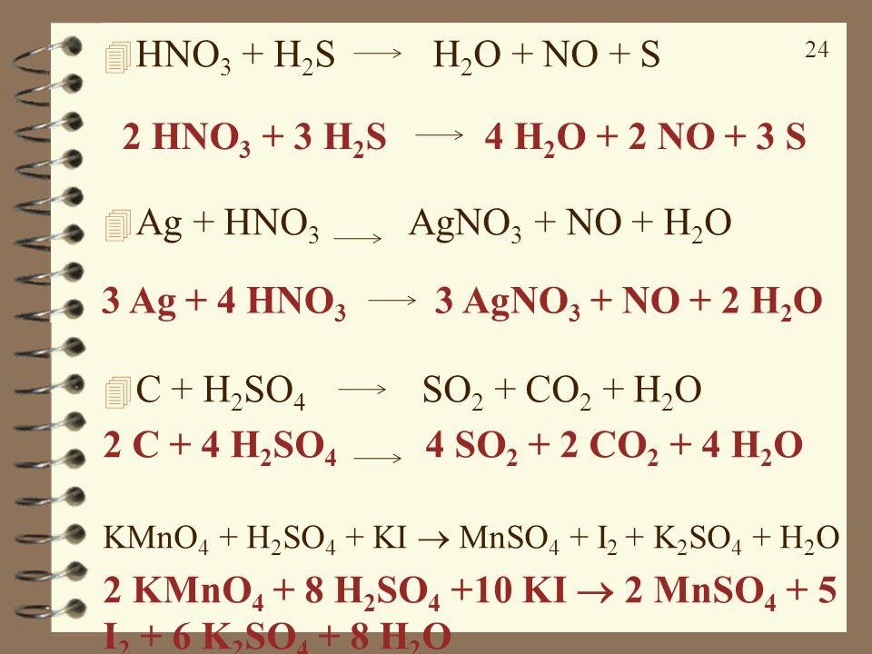 2 KMnO4 + 8 H2SO4 +10 KI  2 MnSO4 + 5 I2 + 6 K2SO4 + 8 H2O