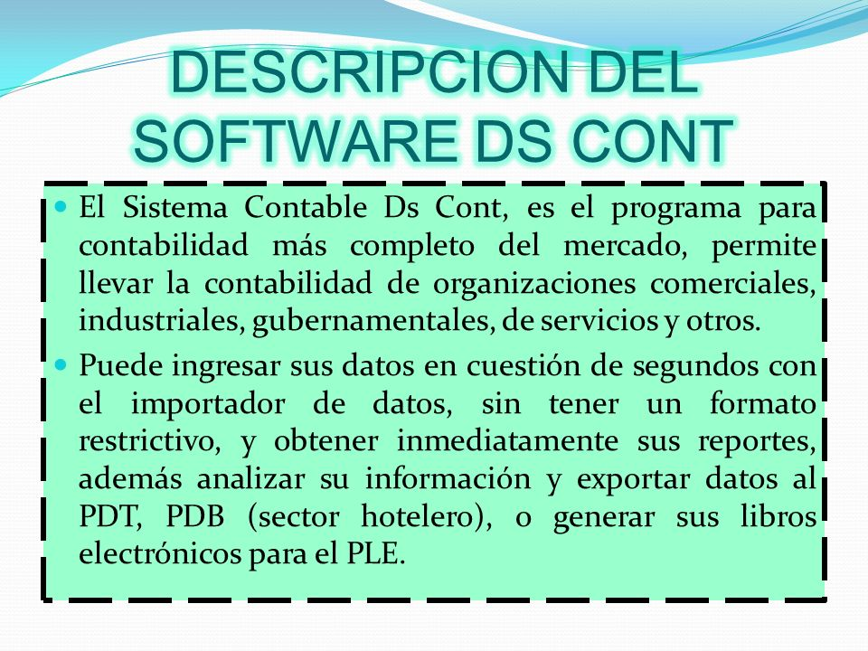 DESCRIPCION DEL SOFTWARE DS CONT