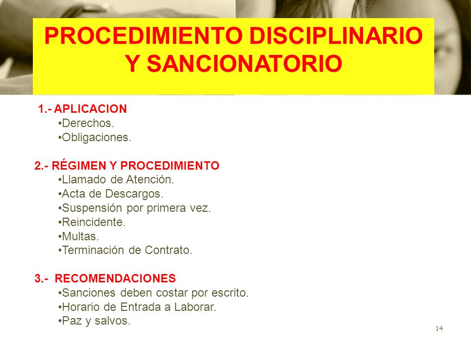 Procedimiento disciplinario y sancionatorio