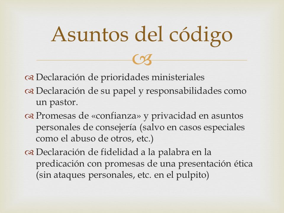 Asuntos del código Declaración de prioridades ministeriales