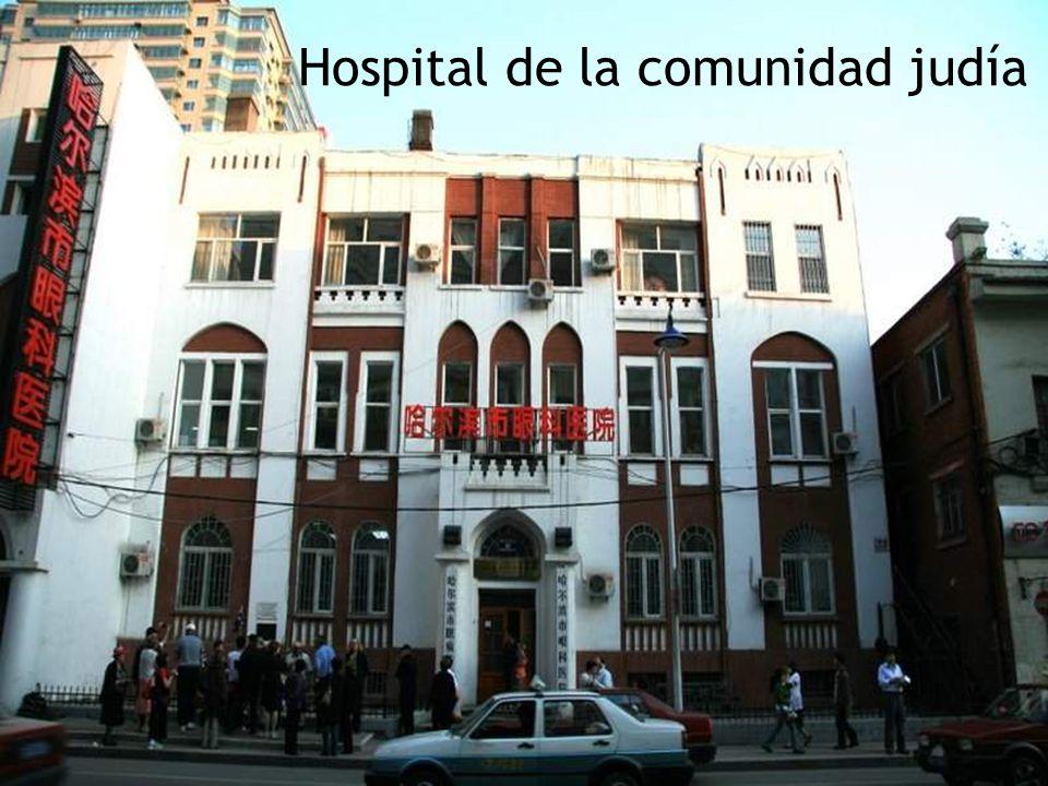 Hospital de la comunidad judía