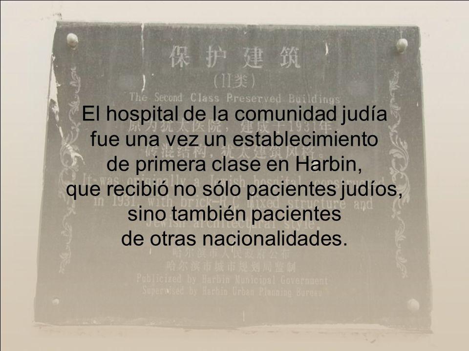 El hospital de la comunidad judía fue una vez un establecimiento