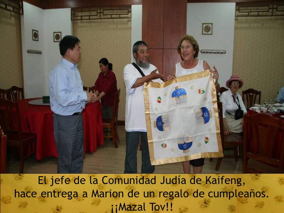 El jefe de la Comunidad Judía de Kaifeng,