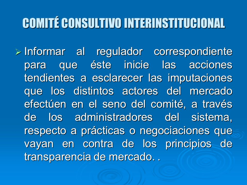 COMITÉ CONSULTIVO INTERINSTITUCIONAL
