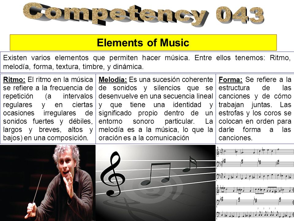 Competency 043 Elements of Music