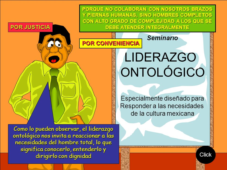 LIDERAZGO ONTOLÓGICO Seminario ONTOLOGÍA