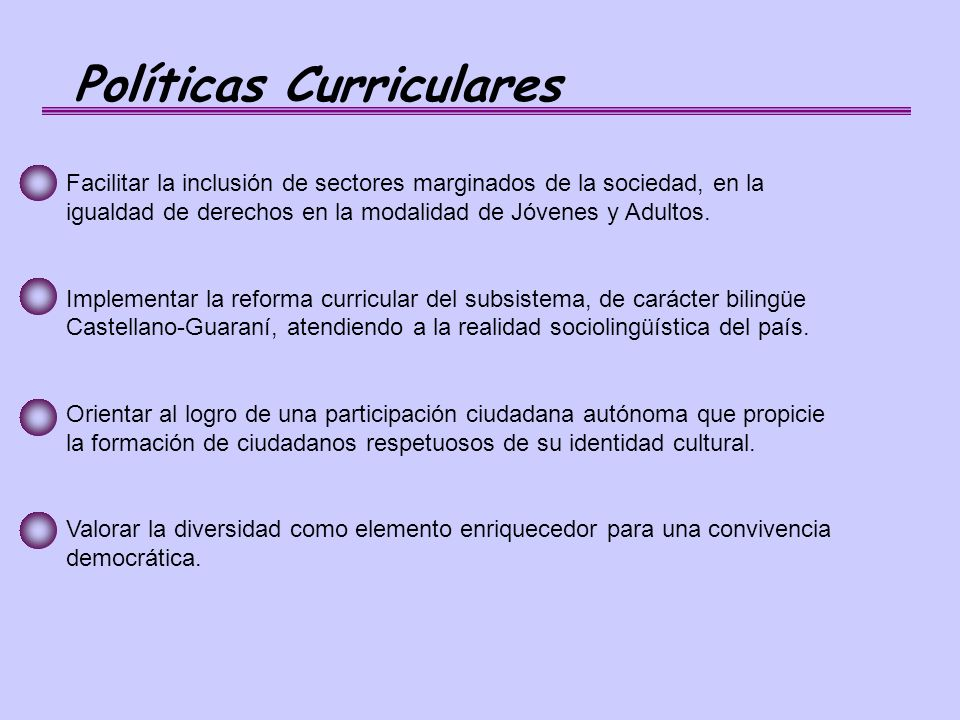 Políticas Curriculares