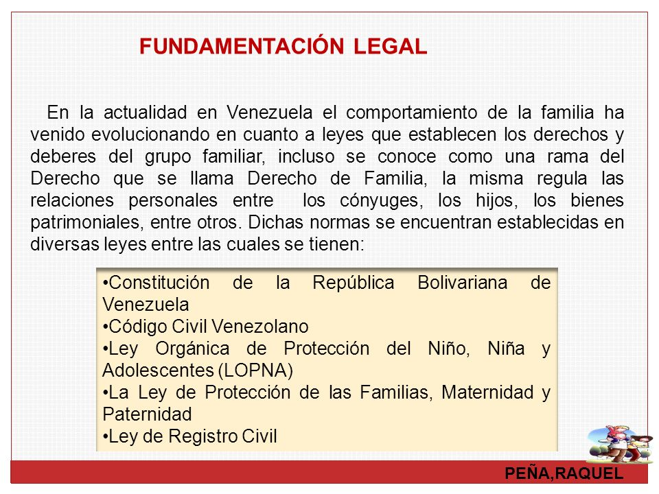 FUNDAMENTACIÓN LEGAL