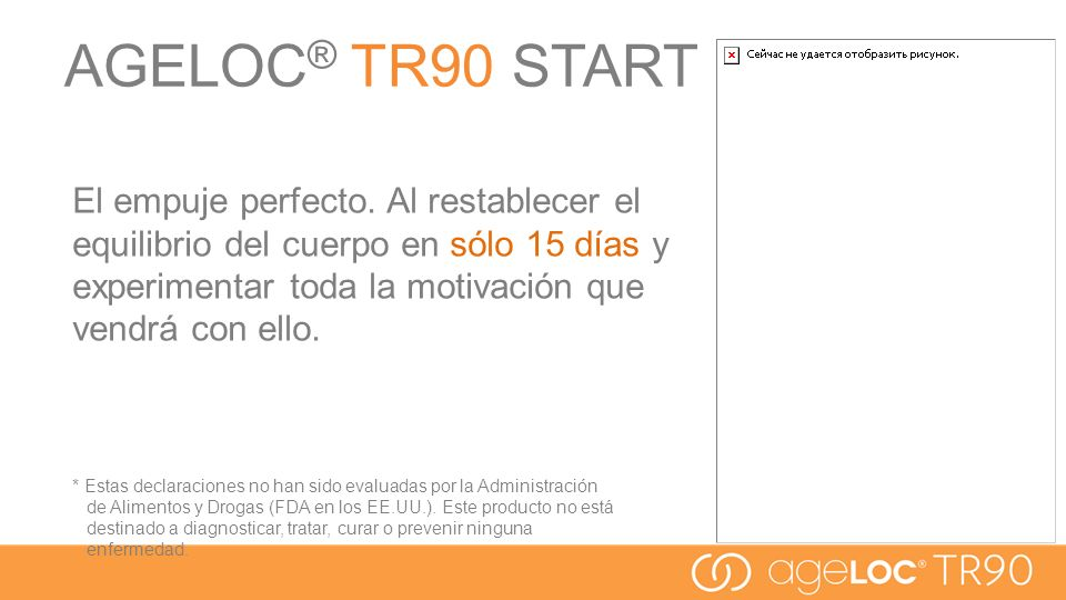 AGELOC® TR90 START