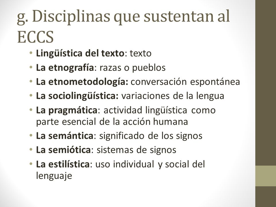 g. Disciplinas que sustentan al ECCS