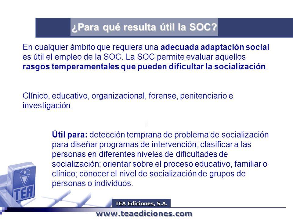 ¿Para qué resulta útil la SOC