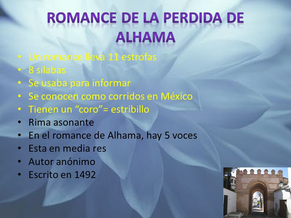 Romance de la perdida de Alhama