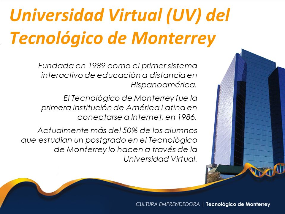 Universidad Virtual (UV) del Tecnológico de Monterrey