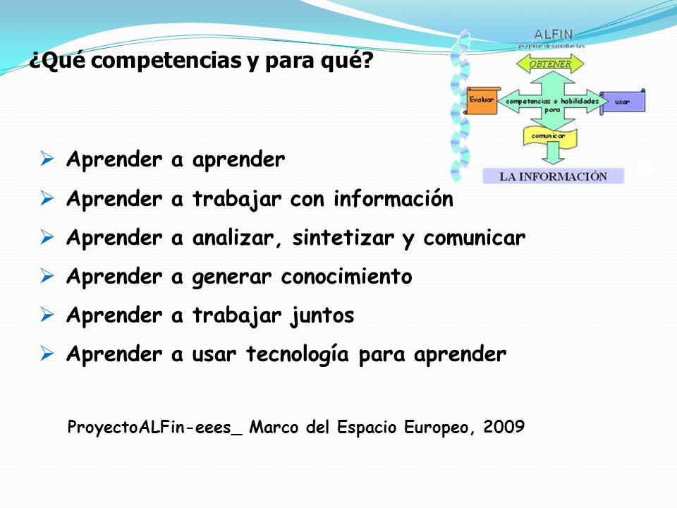 ¿Qué competencias y para qué