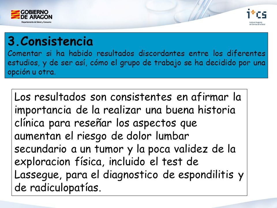 3.Consistencia