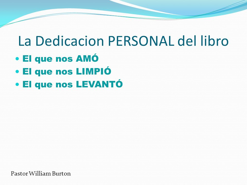 La Dedicacion PERSONAL del libro