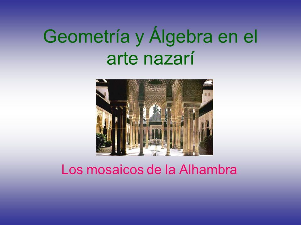 Geometría y Álgebra en el arte nazarí