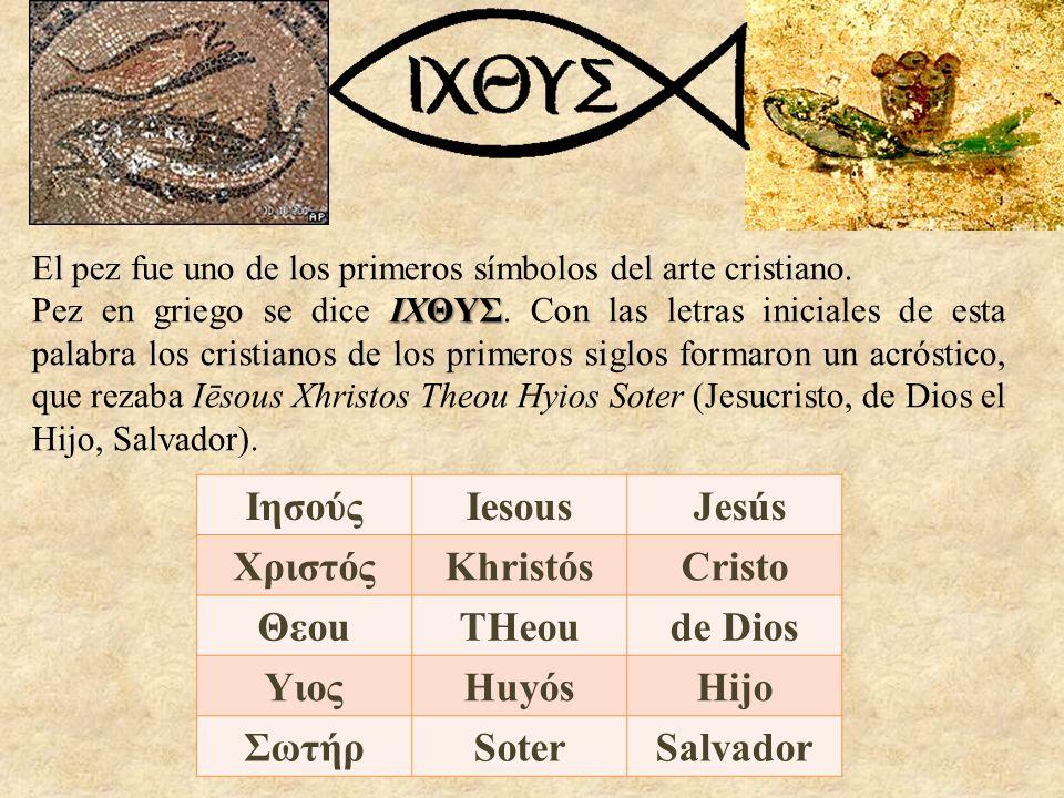 Ιησούς Iesous Jesús Χριστός Khristós Cristo Θεou THeou de Dios Yιος