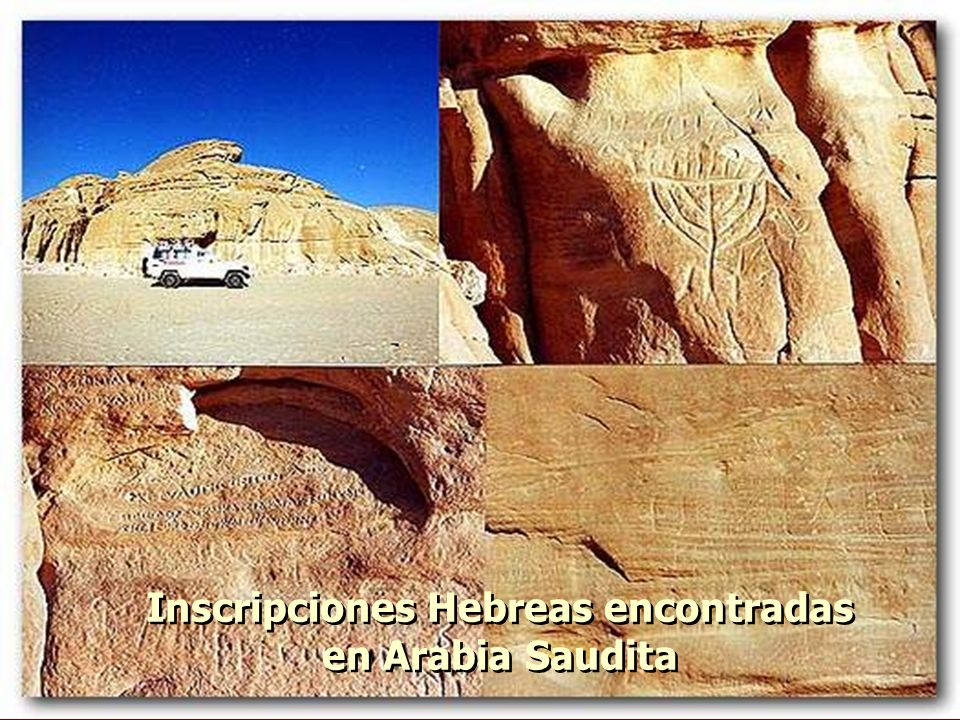 Inscripciones Hebreas encontradas en Arabia Saudita